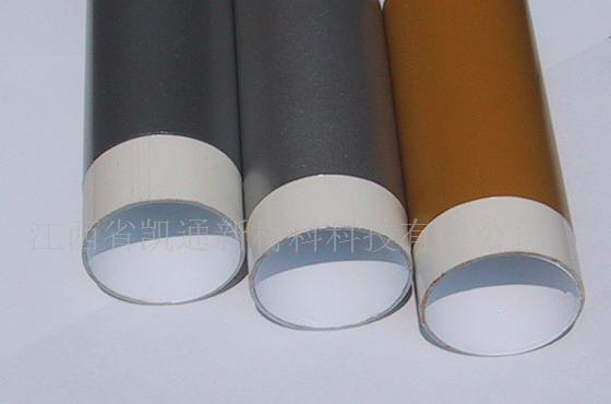 铝合金复合排水管规格型号及价格 UPVC复合排水管 双面热熔管件 铜