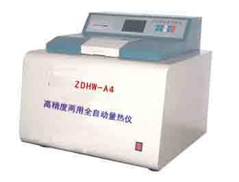 ZDHW-A4高精度两用全自动量热仪