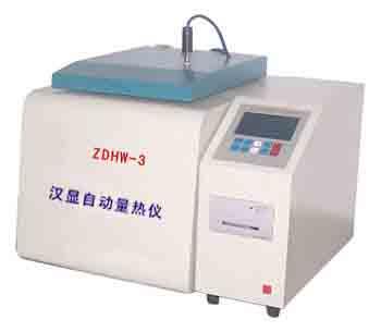 ZDHW-3汉显自动量热仪