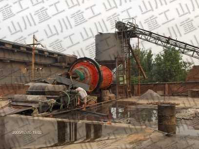 钢渣处理设备 钢渣磨机 棒磨机 磁选设备规格型号及价格 球磨机 破碎机