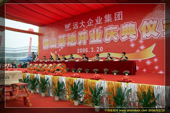 广州开业庆典策划,活动策划13751826636陈生