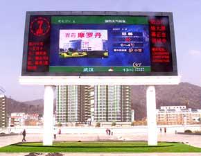郑州LED屏 河南电子屏 电子显示屏 电子屏规格型号及价格 交通显示屏图片