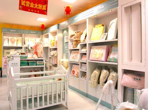 上海婴儿用品专卖店设计34227235,上海厨具专