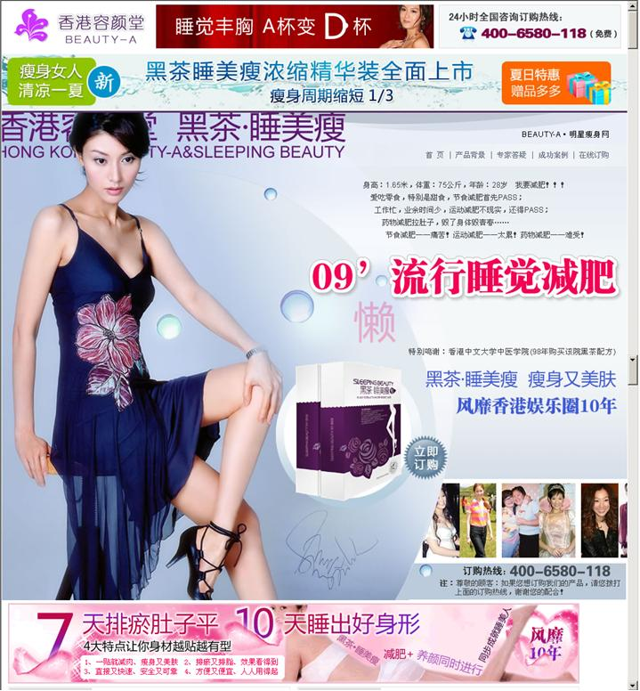 北京健康减肥胶囊,北京健康减肥产品规格型号机电设备重庆有限公司东蕾图片