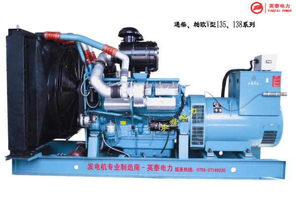 400kw通柴发电机,400kw通柴发电机组200规格型号及价格 发电机 柴