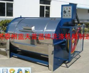 泰州洗涤设备|泰州洗涤机械|酒店洗衣房设备价格