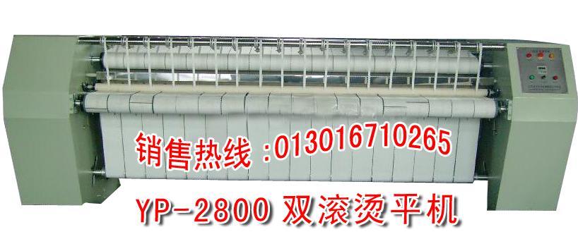 酒店洗衣房设备 洗衣房洗涤设备,北京布草洗涤设备