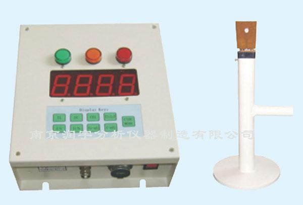 炉前分析仪 炉前碳硅分析仪 炉前铁水分析仪