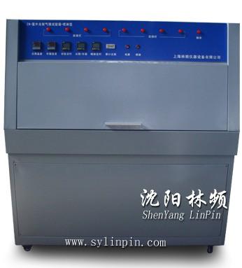 沈阳林频优质紫外老化试验箱 价格合理 畅销全国