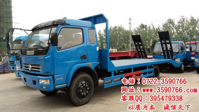 销量最好的东风多利卡平板运输车,小挖机运输车