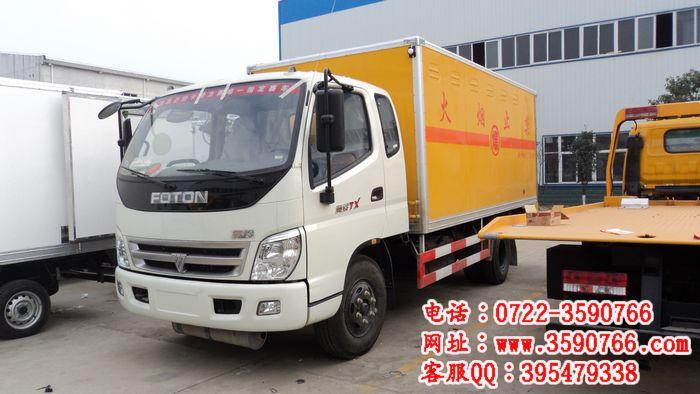 福田牌BJ5091XQY-S型爆破器材运输车