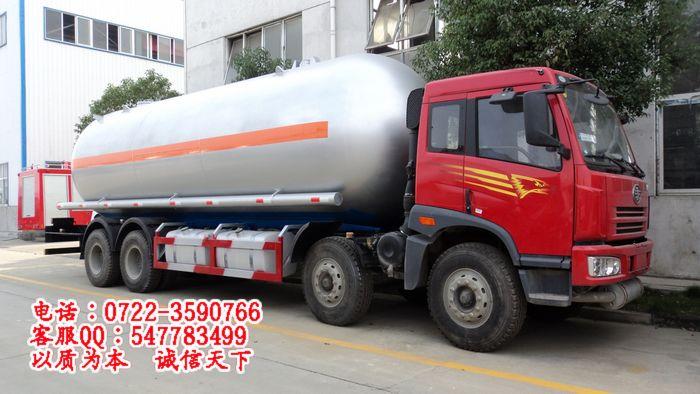 CLW5311GYQC解放前四后八液化气体运输车(34.5)