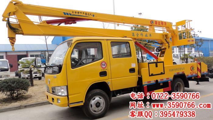 CLW5054JGKZ3型�|�L金霸高空作�I�(14/16米)