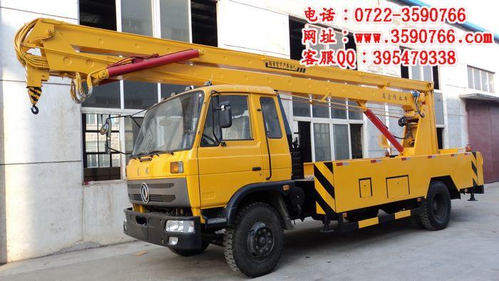 CLW5100JGKZT3�|�L145高空作�I�(18/20米)