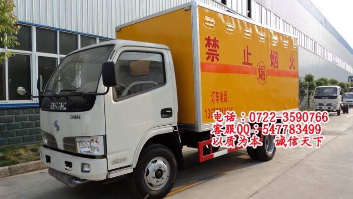 CLW5051XQY3东风福瑞卡爆破器材运输车