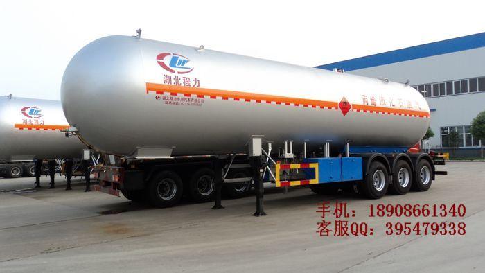CLW9409GYQ型液化气体运输半挂车(58.5立方)