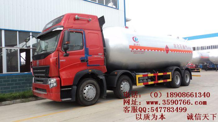 CLW5311GYQZ型重汽液化�怏w�\��(34.5)