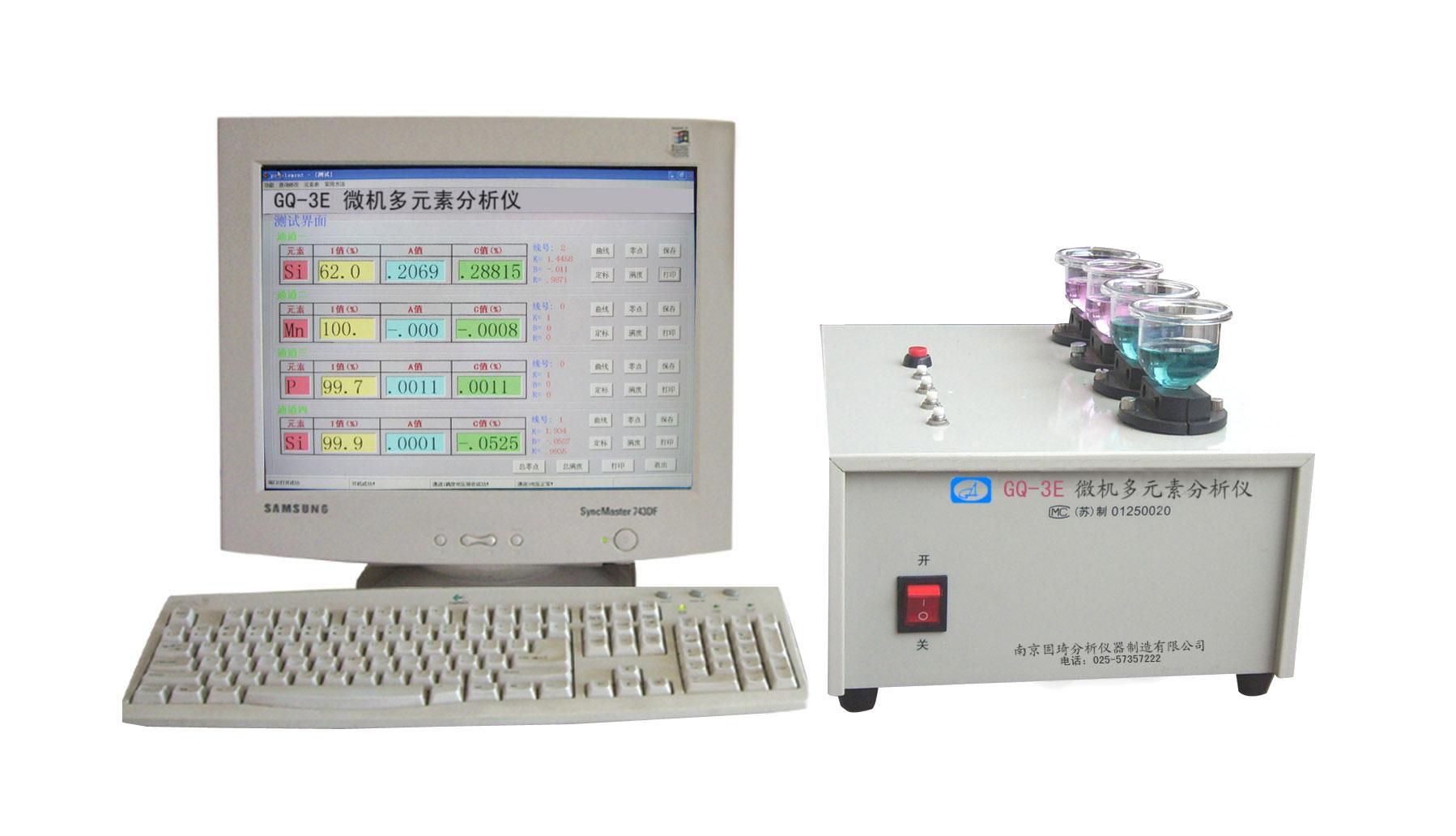 球铁分析仪器,球铁化验仪器,球铁分析仪