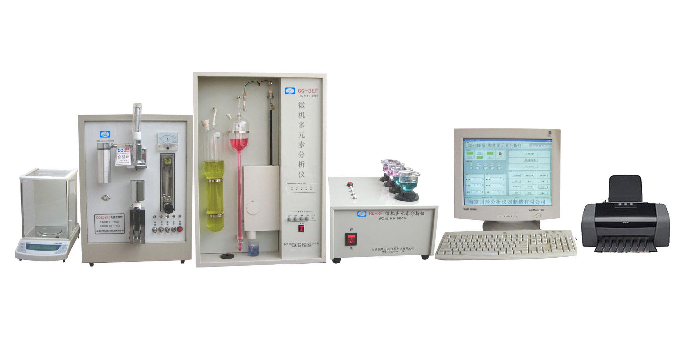 合金铸铁分析仪,铸铁检测仪器