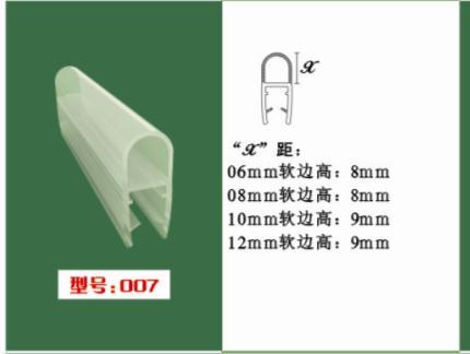 水条靠墙挡水条规格型号及价格 玻璃门挡水条 淋浴房磁性胶高清图片