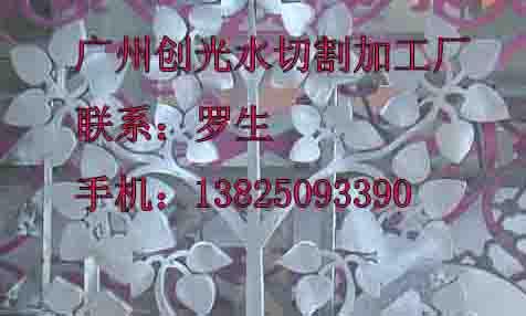 酒店大堂屏�L��I生�a,雕刻金�倩ǜ��I生�a