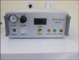 山东三氧治疗仪,臭氧治疗仪,便携式型治疗仪