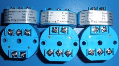 4-20mA、0-10V输出温度变送器、温度模块