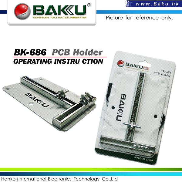 广州专业生产电讯工具公司