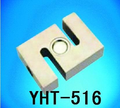 配料秤传感器、吊钩秤传感器、S型传感器