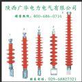 FSW3-110/10复合横担绝缘子――陕西