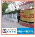 上海PVC塑��o�冢�上海PVC塑��r格