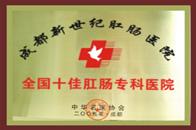 �戎坛跗谠趺粗委�  初期�戎淘趺粗委�