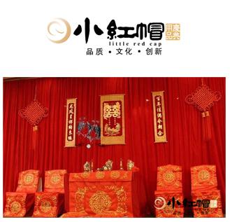 中式婚礼背景布置 用品等价格 中式婚礼背景布置 用品等型号规格
