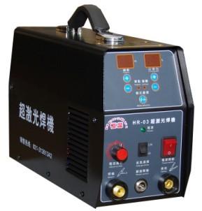 辽宁冷焊机/哈尔滨冷焊机/内蒙冷焊机