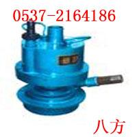 销量最好FWQB30-70风动潜水泵