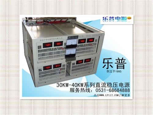 220V电力直流电源价格 220V电力直流电源型号规格图片