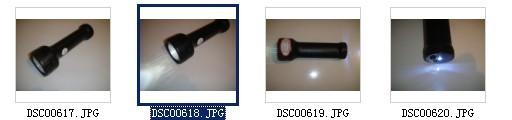 JW7210�能防爆�筒