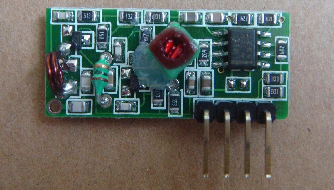 无线接收模块价格|无线接收模块型号规格