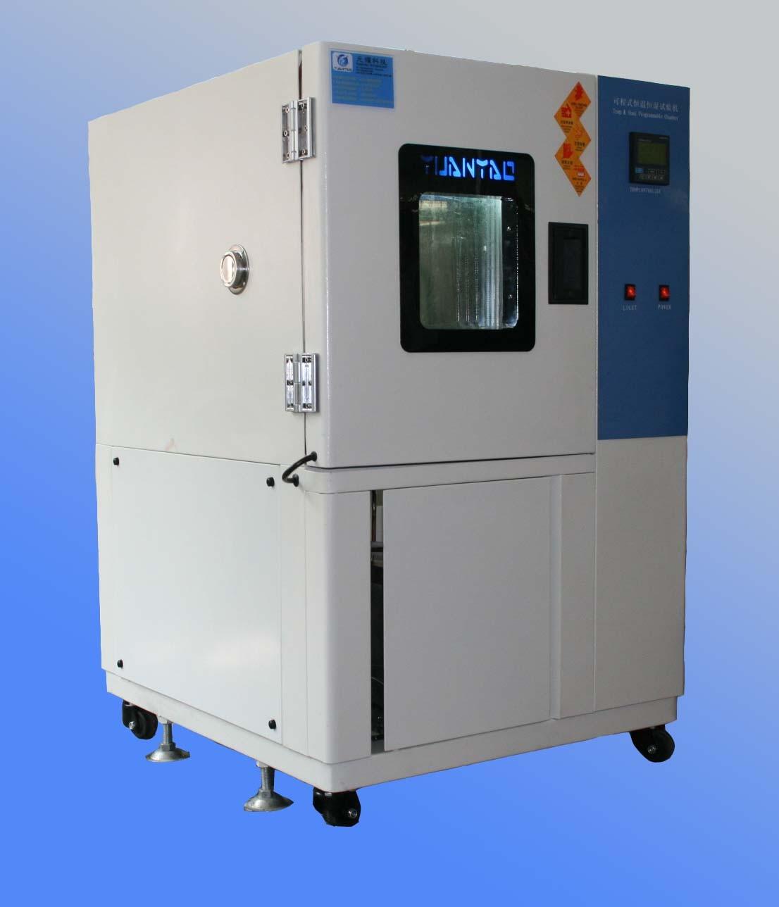 深圳单点式恒温恒湿箱 东莞单点式恒温恒湿机价格及规格型号