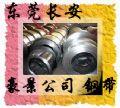 1Cr13、2Cr13圆钢、钢板-力学性能