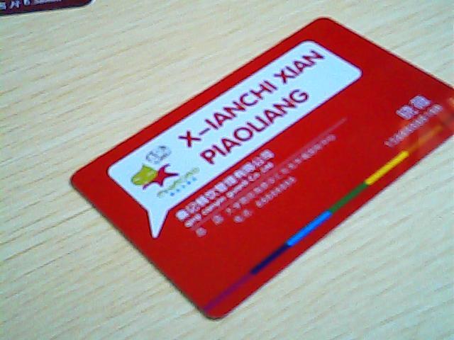 pvc0.38mm亮光名片价格 pvc0.38mm亮光名片型号规格图片