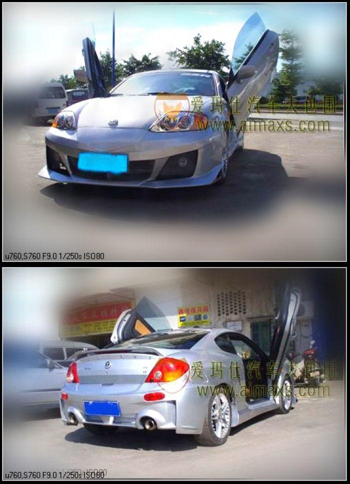 现代酷派改装 酷派新款大包围 爱玛仕汽车大包围高清图片