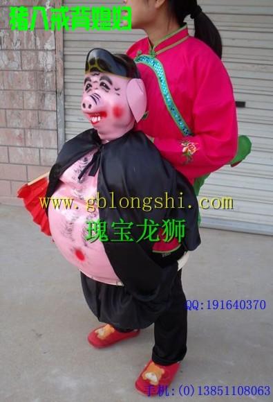 猪八戒背媳妇表情