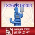 QYW25-70型风动排沙排污潜水泵价格