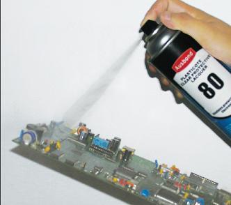 .绝缘防水胶 线路板绝缘防潮胶 电路板绝缘防潮胶价格及规格型号