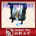直销QBY系列气动隔膜泵|济宁气动泵|隔膜泵厂家