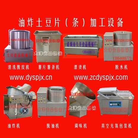 专业加工红薯的机器、油炸土豆条设备、红薯加工机械