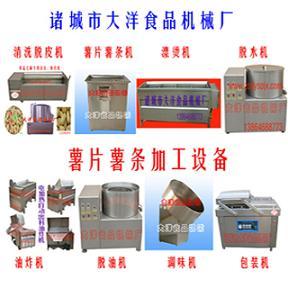 加工土豆的设备、油炸红薯条生产线、加工薯片的设备