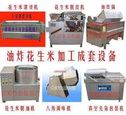 鱼皮花生加工设备、油炸蚕豆的成套设备、兰花豆加工机械