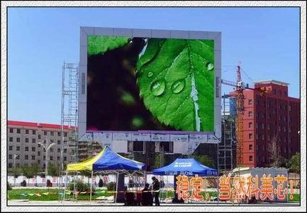金山LED大屏幕